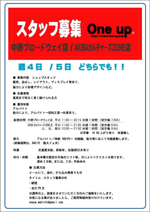 staff2019-01-blog.jpg