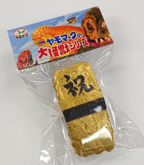 susira-tamago-syuku-1-blog.JPG
