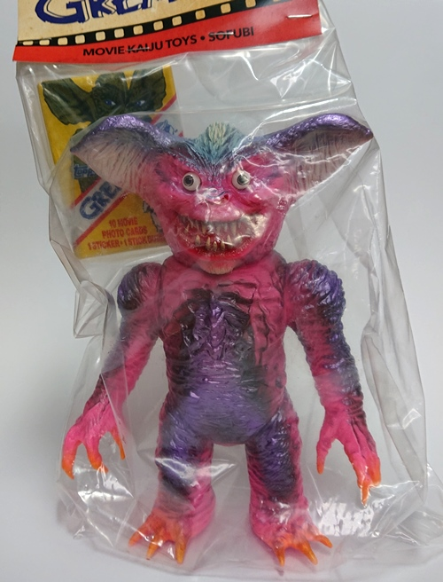 rp-gremx-pink-1.JPG