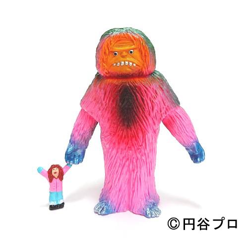 rp-uuu-pink-1.jpg