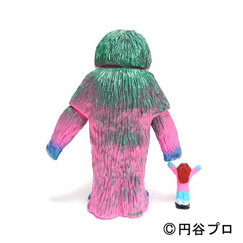 rp-uuu-pink-2.jpg