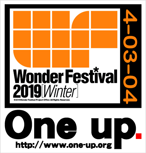 wf2019W_oneup-logo-blog.jpg