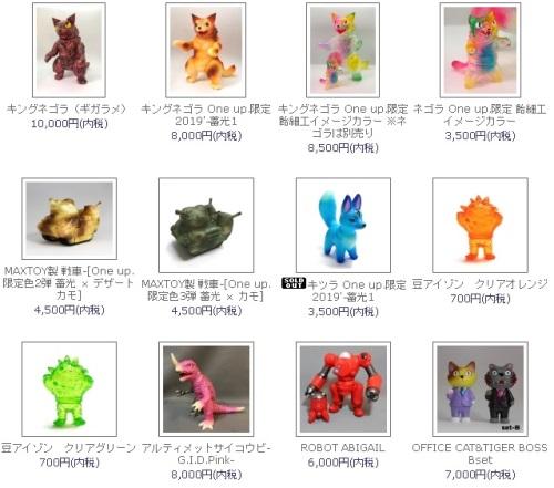 max20190128-blog.jpg