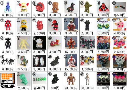 WF2019w-price-list-blog.jpg