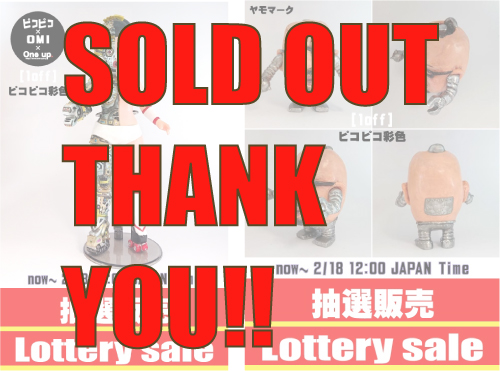 lotery-2019-2.jpg