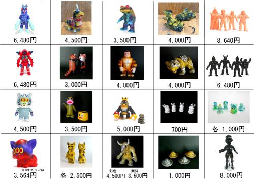 oosaka2019-price-list