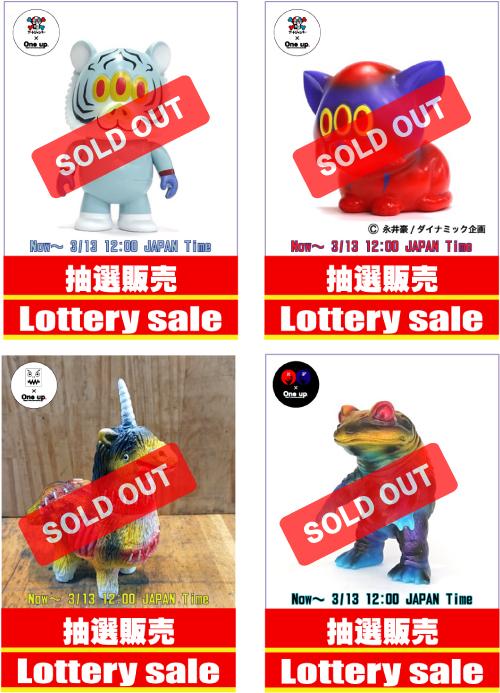 keronga-oosaka-lottery-1.jpg