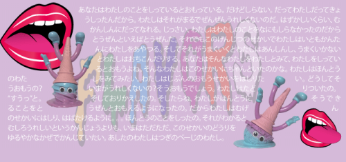 flavers-20190315.png