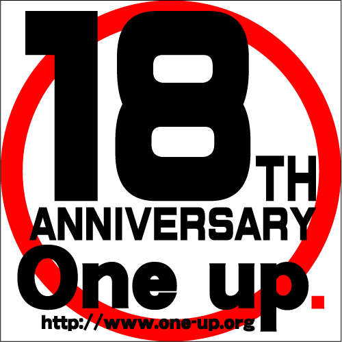 oneup18th-logo