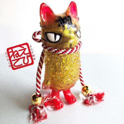 ebineko-gold-3.jpg