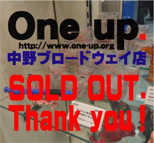 カニ中野-soldout.jpg