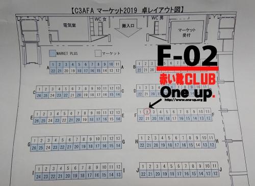 C3-map2019.jpg