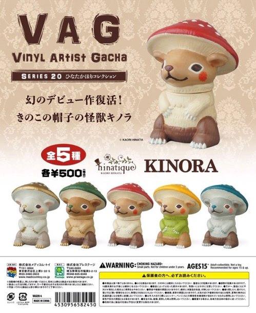 VAG20-キノラ.jpg