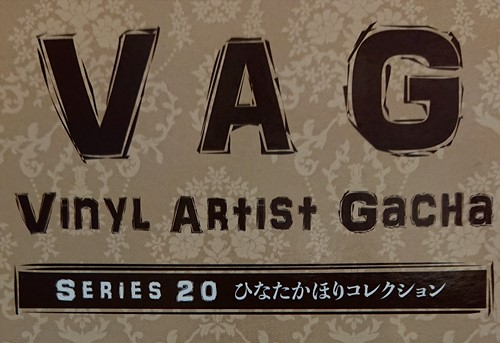 vag20-20190913-3