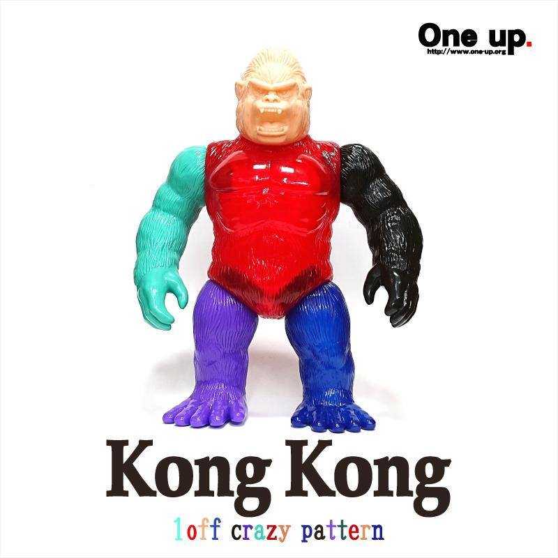 kongkong-sf202001-crazy