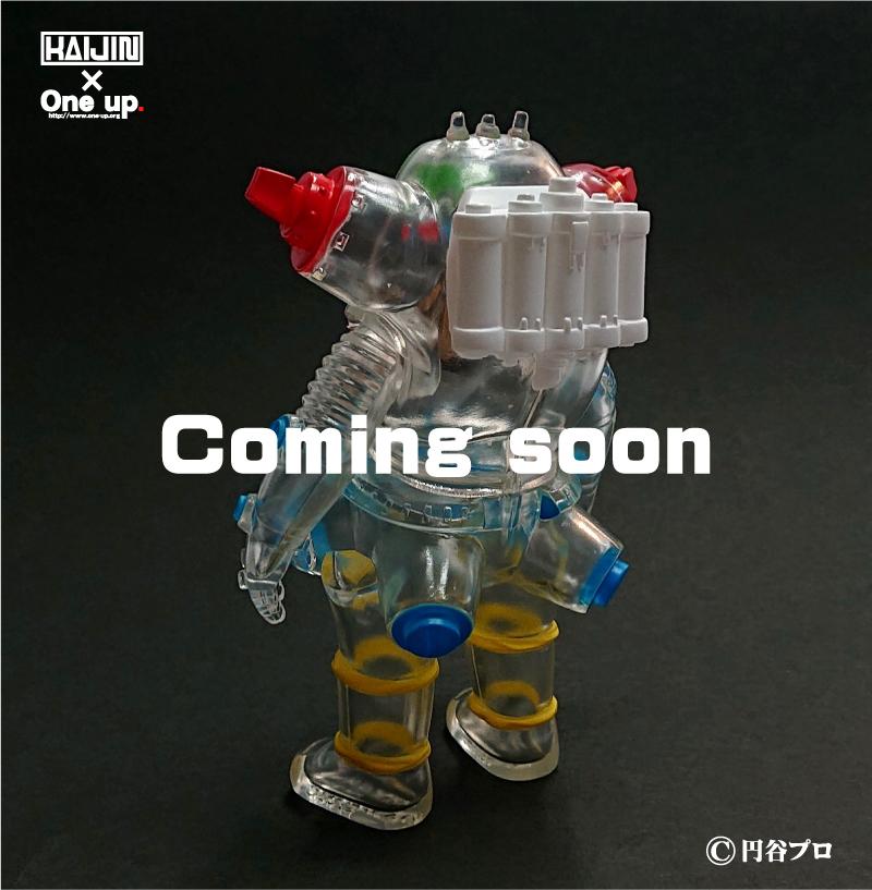 kj-20200316-comingsoon.jpg