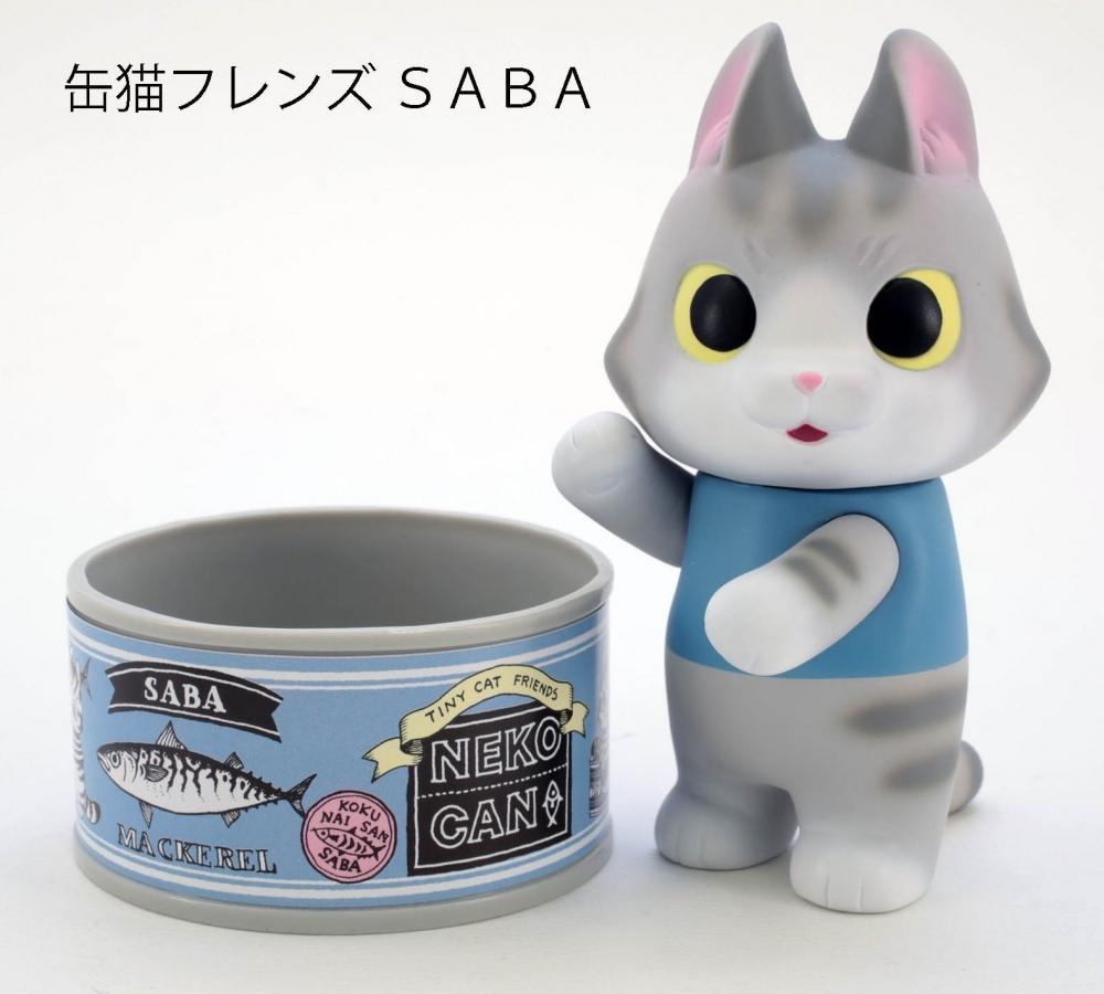 缶猫SABA-1.jpg
