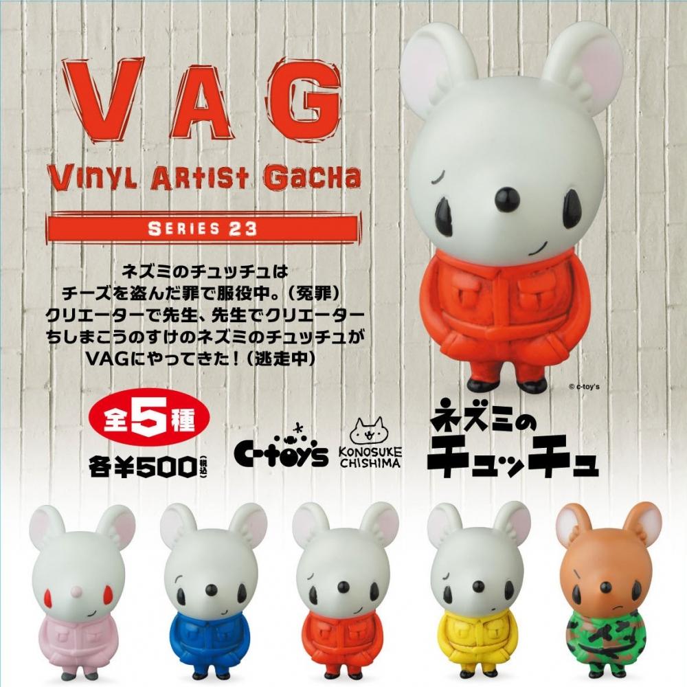 VAG_SERIES-23_POP_CHUCCHU.jpg