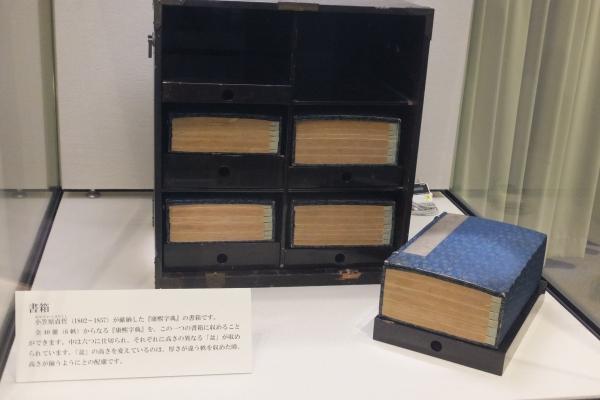 神保町~竹橋・公文書館まで、、...