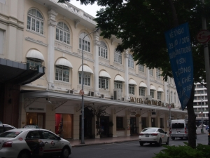 ホテルコンチネンタルサイゴン