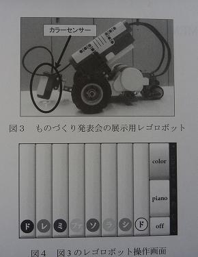 P1150883.jpg