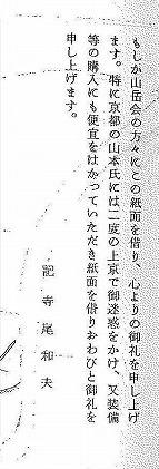 20130305110104955_23_130305.jpg-2-1.jpg-1.jpg