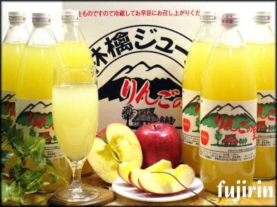 リンゴジュース6本入り