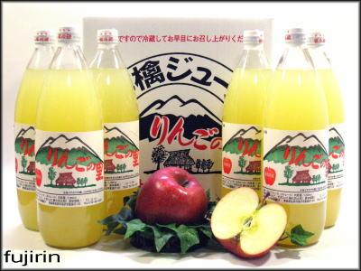 6lリンゴジュース