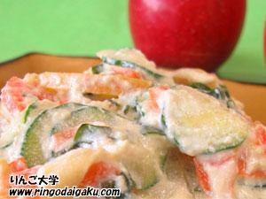 りんごと豆腐の和風サラダ