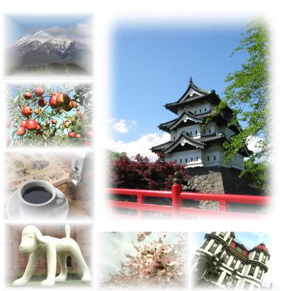 弘前市イメージ
