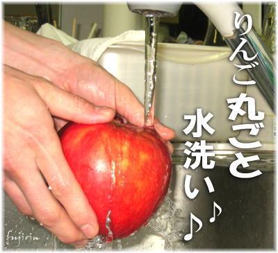 朝食用りんご2