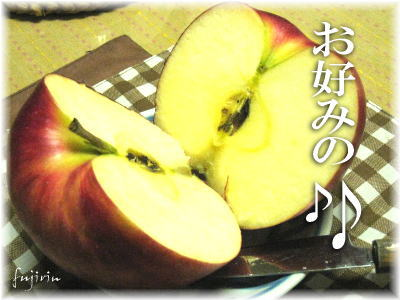 朝食用りんご4