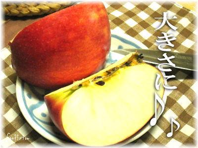 朝食用りんご5