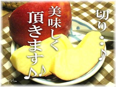 朝食用りんご6