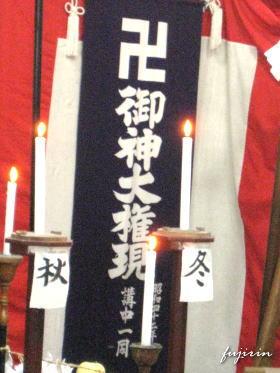 鬼神社七日堂祭フォト9