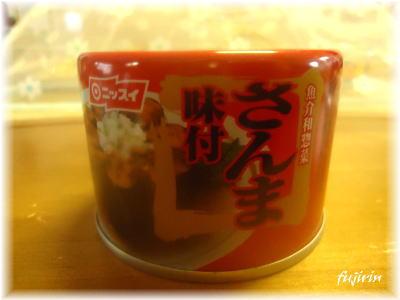 さんまの缶詰