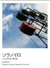 photobookアイコン