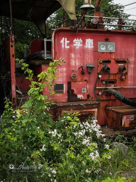 廃消防車2