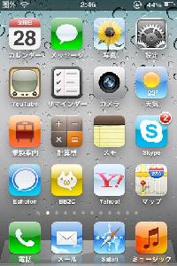iPhone3gs スクリーンショット