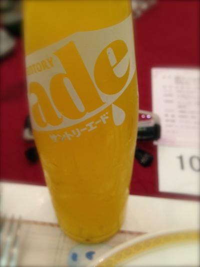 IMG_6001.jpg