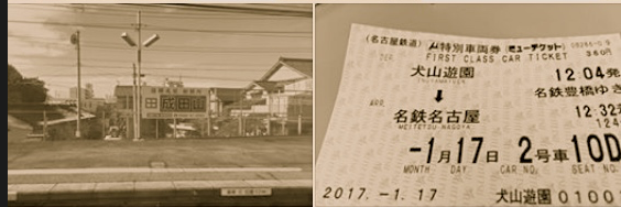スクリーンショット 2017-01-22 4.41.40.png