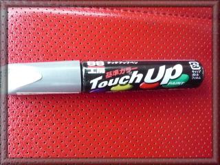 コペン用シルバー色タッチペン