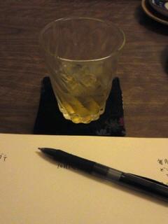 120528umeshu_sketchbook.jpg