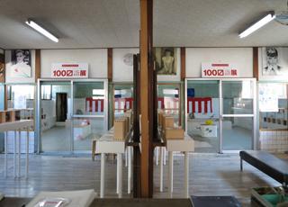 松の湯 100マス詣展