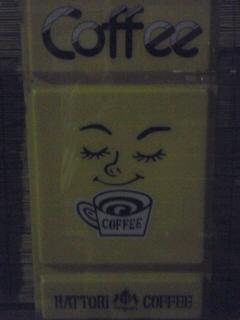 130623coffee.jpg