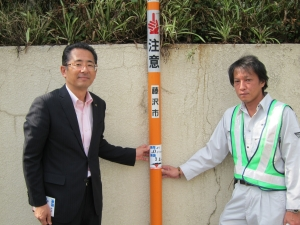 ステッカーを貼り終えた海老根藤沢市長(左)と西尾雄一郎副会長