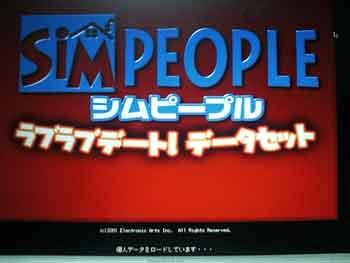 オープニング日本語