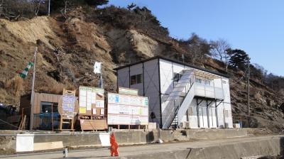 津田海運桟橋宿舎