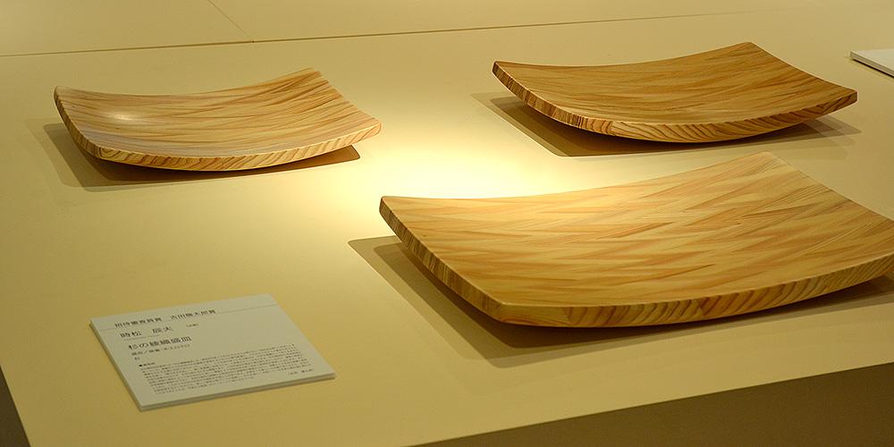 時松辰男 杉の綾織盛皿
