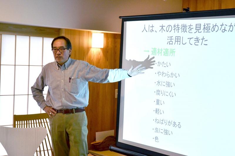 講師の西川栄明さん。